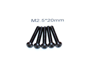 M2.5*20mm Hex Socket Button Head Screw