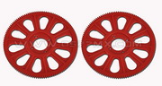 450 Pro/V2 Red Slant Thread Main Gear
