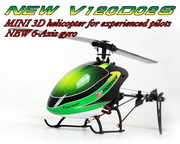 Walkera NEW V120D02S with NEW 6-Axis gyro control system Barebon