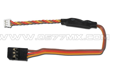 Tarot ZYX-S Spektrum Satellite Adapter Cable