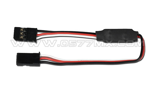 Tarot ZYX-S Futaba S-Bus Adapter Cable